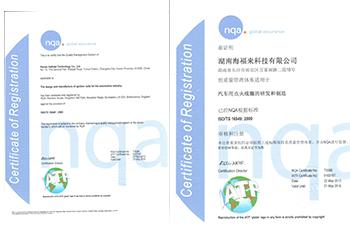 TS证书中英文版
